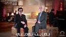 Siavash Ghomayshi Moein - Parandeh - Sub TiTle KURDISH - New Video Clip 2013