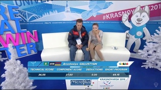 Anastasia Galustyan (ARM) Ladies SP -Winter Universiade 2019 - Krasnoyarsk