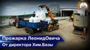 Докупили 60 тонн селитры завозим на двух ХТЗ и МТЗ Операция Антикрыса закончена