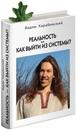 Фотоальбом Вадима Карабинского