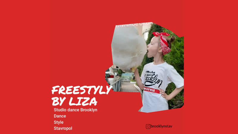 FREESTYLE BY LIZA