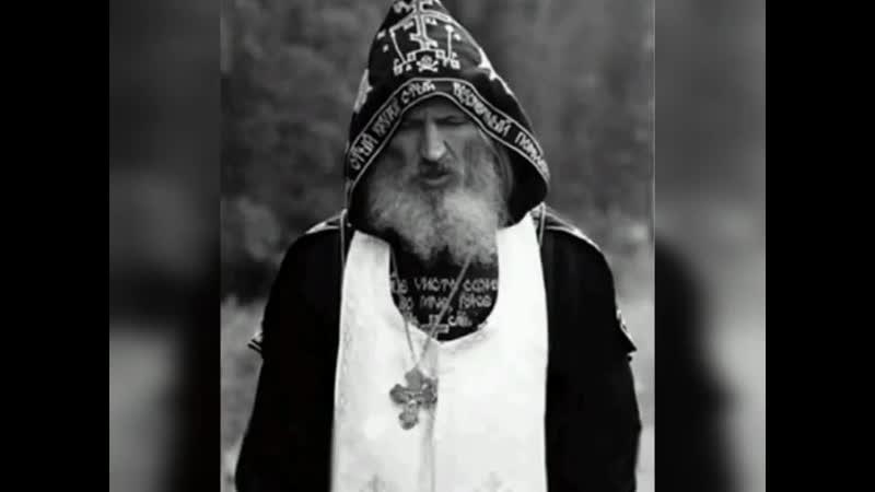 Батюшка Сергий Романов