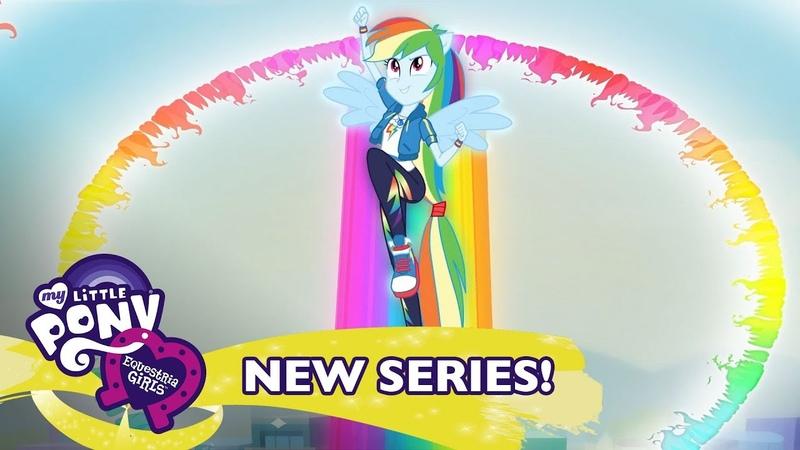 На свободу ft Rainbow Dash Music Video 🎶 MLP Equestria Girls Russia Season 2