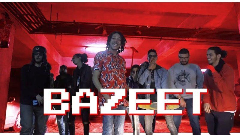 Wegz - bazeet | ويجز - باظت (Official music Video) Prod. DJ Totti