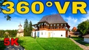 360° VR Printing Museum and Old Romanian Book Museum Targoviste Romania 5K 3D Virtual Reality HD 4K
