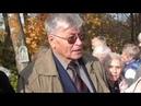 Поездка детдомовцев блокадного Ленинграда в Плёс и с Вязовское, где почтили память поэта М.А.Дудина