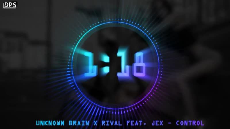 ◄░▒▓🌀 Unknown Brain x Rival feat Jex Control Trap 🌀▓▒░ ►