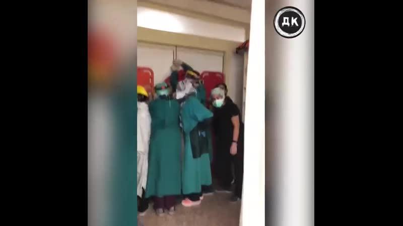 Банда в больнице Дерзкий Квадрат